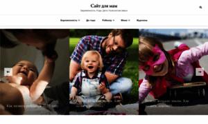Beremday.ru thumbnail