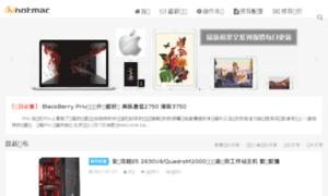 Berrycn.cn thumbnail