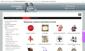 Beta.modernbag.ru thumbnail