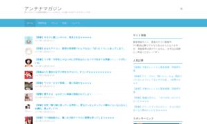 Beyou-magazine.net thumbnail