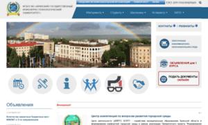 Bgita.ru thumbnail