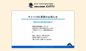 Bigbang-osaka.or.jp thumbnail