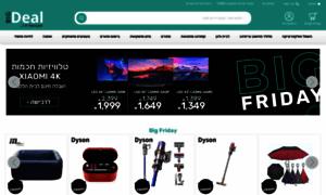 Bigdeal.co.il thumbnail