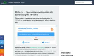 Bigman.ifolder.ru thumbnail
