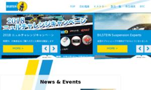 Bilstein.co.jp thumbnail