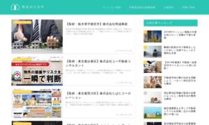 Bingfudosan.jp thumbnail