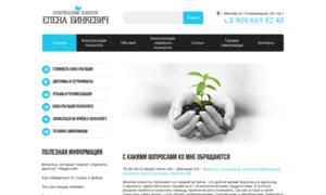 Binkevich.ru thumbnail