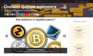 Bit-mine.net thumbnail