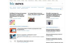 Biznews.bg thumbnail