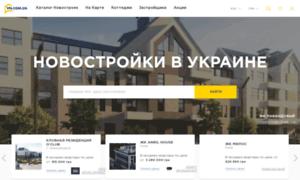 Biznews.com.ua thumbnail