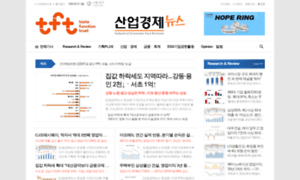 Biznews.or.kr thumbnail