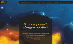 Blagoveshchensk-hosting.abcname.net thumbnail