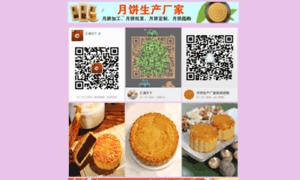 Blgnxxh.cn thumbnail