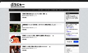 Blog-news.doorblog.jp thumbnail