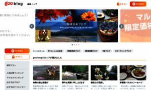 Blog.goo.ne.jp thumbnail