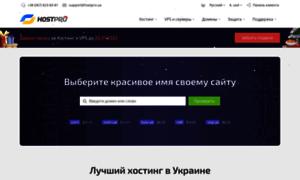 Blog.hostpro.ua thumbnail