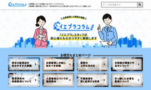 Blog.ieagent.jp thumbnail
