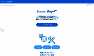 Blog.jp thumbnail