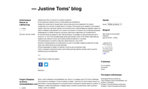 Blog.justinetoms.com thumbnail