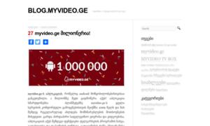 Blog.myvideo.ge thumbnail
