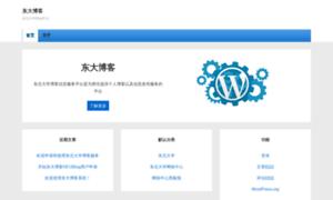 Blog.neu.edu.cn thumbnail