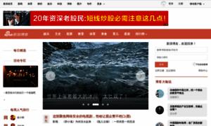 Blog.sina.com.cn thumbnail
