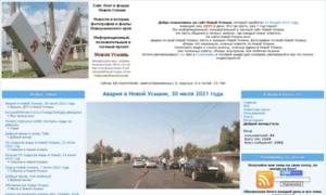 Bloginmydreams.ru thumbnail