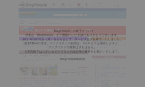 Blogpeople.net thumbnail