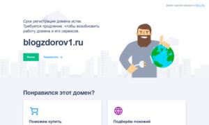 Blogzdorov1.ru thumbnail