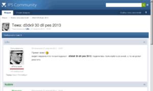 Blogzdorove.ru thumbnail