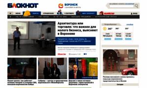 Bloknot-voronezh.ru thumbnail