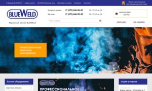 Blueweld-shop.ru thumbnail
