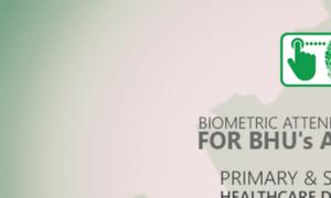 Bmsppunjabgovpk Biometric Attendance System For Bhus