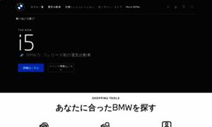 Bmw.co.jp thumbnail