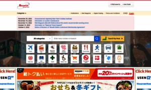 Bnft.jp thumbnail