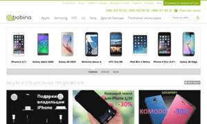 Bobina.com.ua thumbnail