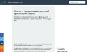 Bocman1.ifolder.ru thumbnail