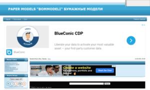 Bommodeli.org thumbnail