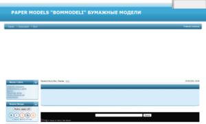 Bommodeli.ucoz.ru thumbnail