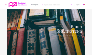 Bookinist.net thumbnail