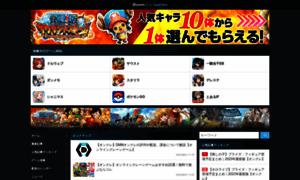 Boom-app.wiki thumbnail