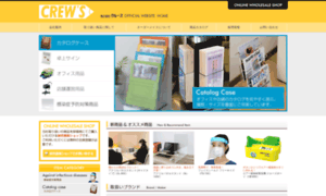 Boss-office.co.jp thumbnail