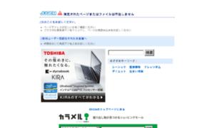 Boxchoco.jugem.jp thumbnail