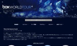Boxworldtour.jp thumbnail