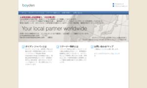 Boyden.co.jp thumbnail