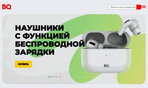 Bq.ru thumbnail