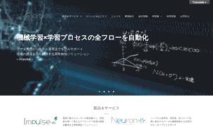 Brains-tech.co.jp thumbnail