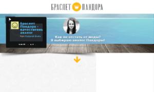 Brasletpandora.ru thumbnail