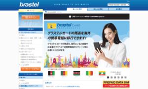 Brastel.co.jp thumbnail