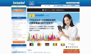 Brastel.jp thumbnail